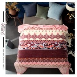 素堇 毛毯-双层云毯系列 爱丽丝