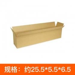 蚊帐包装盒