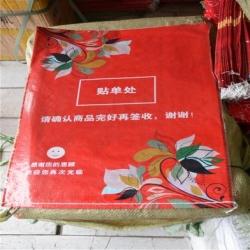 威峰袋業   編織袋  3