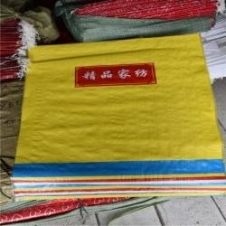 雙子編織袋  編織袋  1