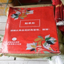 雙子編織袋  編織袋   3