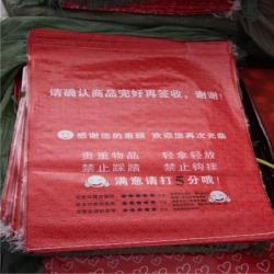 雙子編織袋  編織袋   4