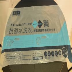 起點塑料彩印包裝  內膜袋  8