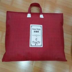 鑫发包装 无纺布枕芯袋 型号3