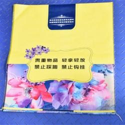 順發編織袋  編織袋  1