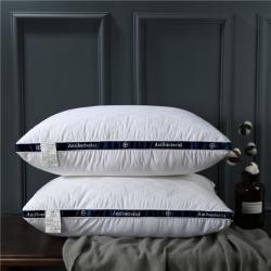 欧美佳 新品全棉绗绣枕枕头枕芯-白色
