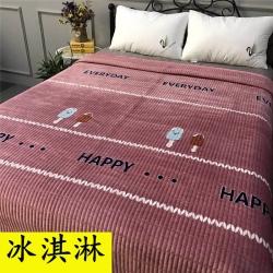 (總)小米家 2019新款水晶絨系列夾棉床蓋2米