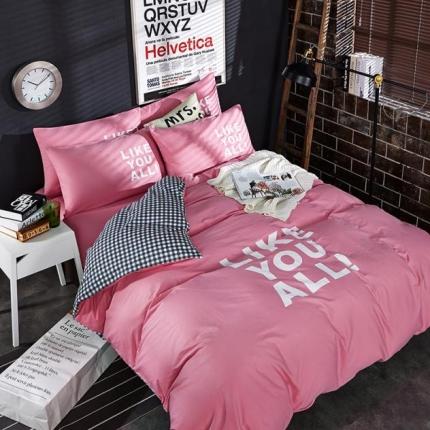 6号家纺 新款13372全棉纯色四件套床单款伊丽莎嫣红