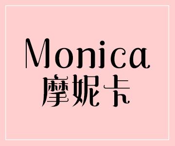 摩妮卡2018毛巾绣