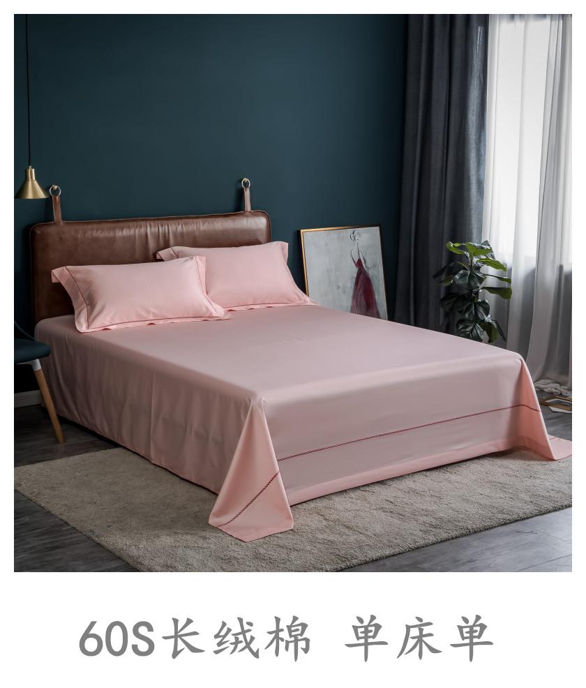 2019长绒棉刺绣60全棉单件系列