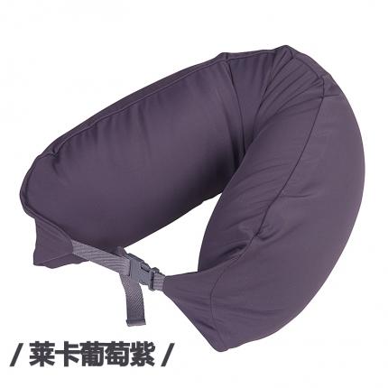 欧麦家家纺 新款护颈枕 莱卡葡萄紫