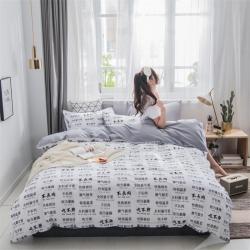慕笙2019新款四件套全棉水洗棉四件套纯棉床单被套 引领时尚