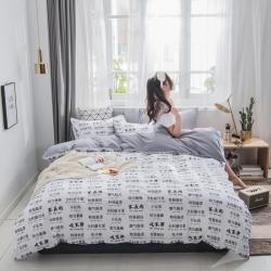 (总)慕笙 2019新款四件套全棉水洗棉四件套纯棉床单被套