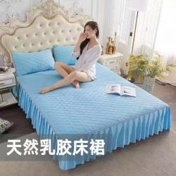 (总)范瑟丝 2019年新款乳胶床裙 天空蓝