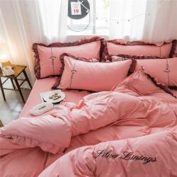 安睡堡 2019新款水洗棉四件套蕾丝边刺绣四件套 粉色