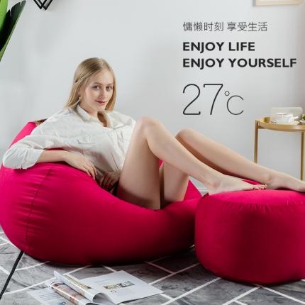 百思寒 2018新款圆绒豆袋型懒人沙发(包邮)西瓜红