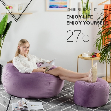 百思寒 2018新款圆绒豆袋型懒人沙发(包邮)梦幻紫