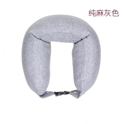 百思寒无印良品风U型枕微粒子多功能护颈枕颈椎靠枕旅行枕午休枕