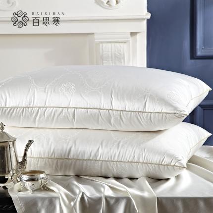 百思寒95白鹅绒枕头羽绒枕芯单人护颈枕成人家用提花高枕头一只
