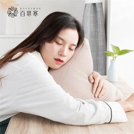 百思寒 2019新款三角抱枕