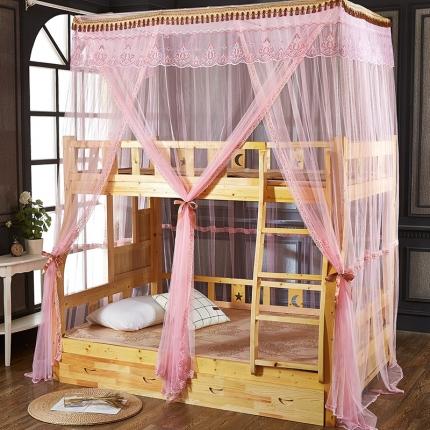天依舍 B90-双层子母床落地蚊帐 粉色