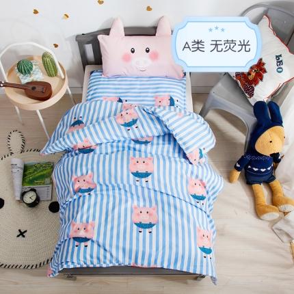 (总)小马达 幼儿园被子三件套 婴儿床品 猪宝宝全棉婴童套件