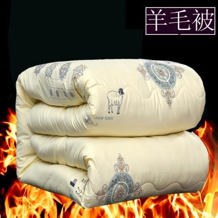 圣卓家纺 精品羊毛被冬被被芯 米黄色