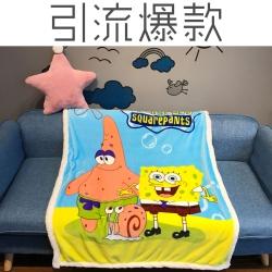 (总)萝莉家纺 羊羔绒毯子卡通法莱绒毯子水晶绒海绵宝宝派大星