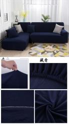 加厚菱格绒弹力沙发套,全包弹力摇粒绒沙发套
