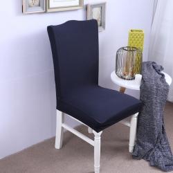 2019新款高端加厚美芙条连体椅套椅子套办公室椅套藏青
