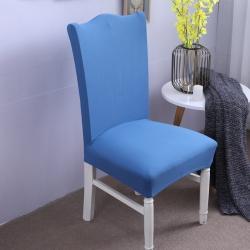 【总】2019弹力连体椅套椅垫椅子套沙发套