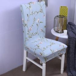 【总】2019弹力连体椅套椅垫椅子套沙发套花颜蜜语