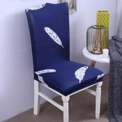 【总】2019弹力连体椅套椅垫椅子套沙发套羽叶情丝