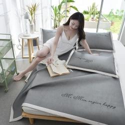 炫拼家纺 新款刺绣凉席三件套 纯色冰丝席 软席 空调席 深灰