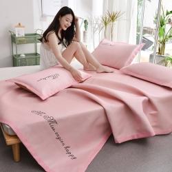 炫拼家纺 新款刺绣凉席三件套 纯色冰丝席 软席 空调席 粉