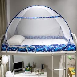 学生免安装蒙古包蚊帐新款加密0.9/1米防蚊宿舍上下铺单人