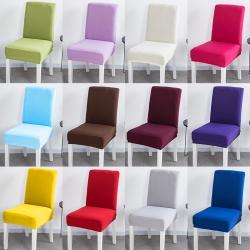 彈力半截椅套 連體辦公椅子套凳子套椅背套飯店家用酒店椅套批發