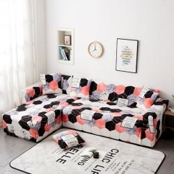 (总)品悦家纺 2019新款沙发套