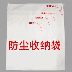 床品收纳袋 防尘袋 环保无纺布袋