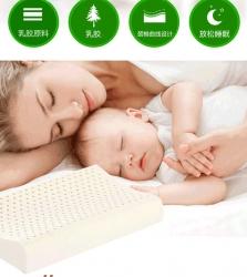 针织全棉天然乳胶枕乳胶枕头枕芯