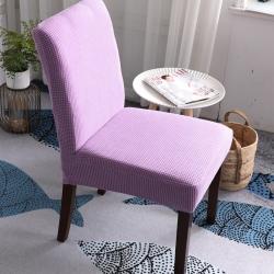 2019新款高端金粒绒连体椅套椅垫全包椅套月亮紫