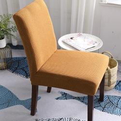 2019新款高端金粒绒连体椅套椅垫全包椅套棕树黄