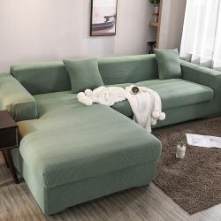 2019新款高端金粒绒沙发套全包万能沙发垫组合L型贵妃松柏绿