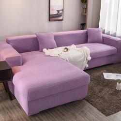 2019新款高端金粒絨沙發套全包萬能沙發墊組合L型貴妃月亮紫