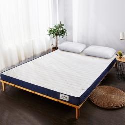 乳膠雙面用床墊立體6cm-10cm