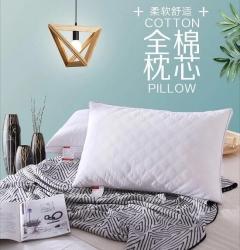 优米枕芯     全棉绗缝枕芯  全棉立体、单边