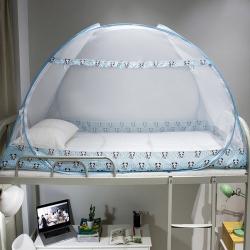 新款学生免安装上下铺蚊帐防蚊0.9/1m通用单人宿舍大空间