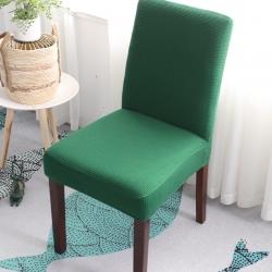 2019高端加厚椅套椅子套连体弹力椅套办公椅套全包椅套坐垫套