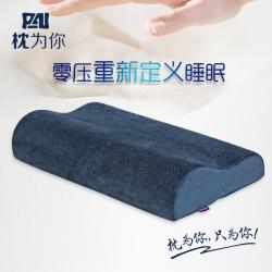 記憶枕 枕頭 頸椎枕頭枕頭枕芯