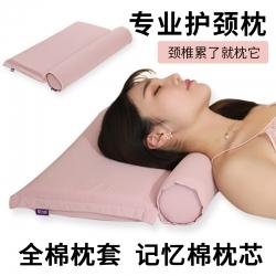颈椎枕薄枕圆柱枕头多功能